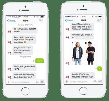 chatbot tendance e-commerce