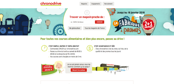 navigation fluide boutique e-commerce